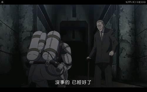 孤眼的火葬兵  番号908-HTT_WWW.XUNWANGBA.COM