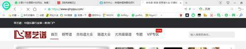 4个好用的音乐网站_WWW.XUNWANGBA.COM