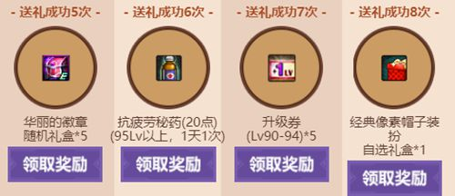 DNF 近千点疲劳药免费领 盘点可免费获得疲劳药的13个途径_WWW.XUNWANGBA.COM