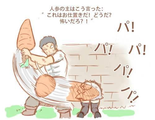 分享一波污污污的漫画_WWW.XUNWANGBA.COM