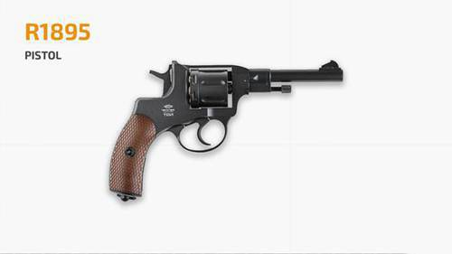 绝地求生枪械排名_WWW.XUNWANGBA.COM