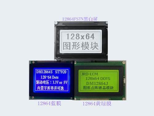 12864液晶屏与51单片机的连接方法_WWW.XUNWANGBA.COM