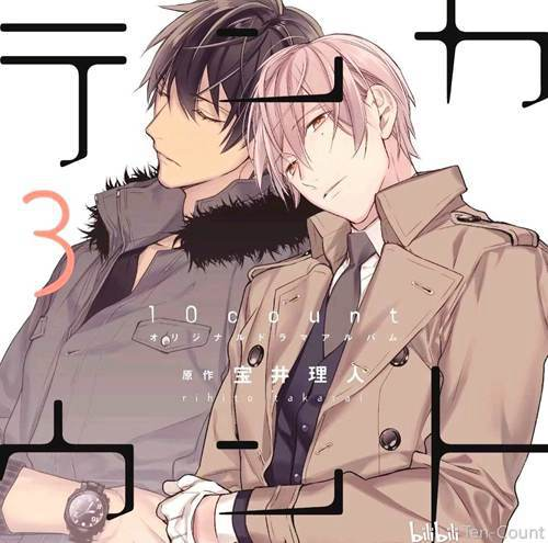 (TenCount)-宝井理人_WWW.XUNWANGBA.COM