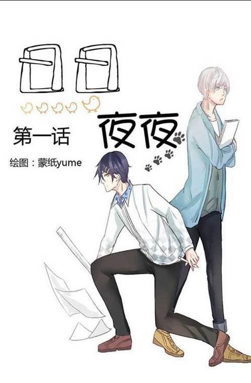 五部耽美漫画,(掉进书里当神受)对白好甜,其他的也很好看啊_WWW.XUNWANGBA.COM