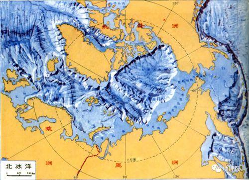 玩转地理 世界之最 最小的大洋_WWW.XUNWANGBA.COM