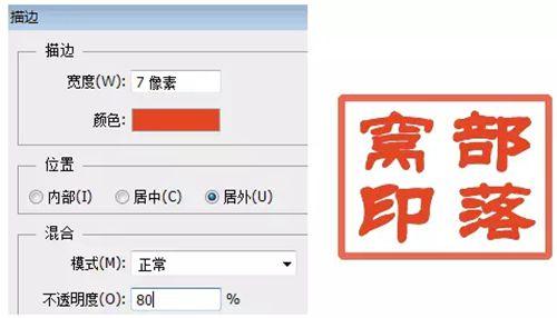 ps教程 印章做旧的方法和残旧印章制作教程_WWW.XUNWANGBA.COM