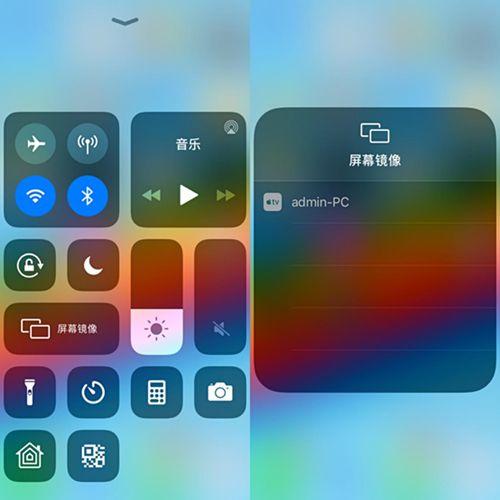 怎么把苹果手机投屏到电视?教你一招好用的_WWW.XUNWANGBA.COM