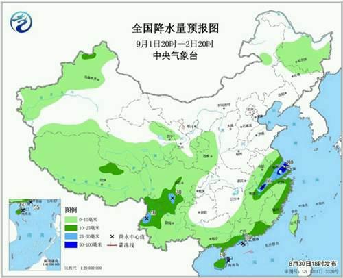 天气公报(中央气象台转载)_WWW.XUNWANGBA.COM