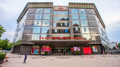 塞万提斯学院欢迎你_WWW.XUNWANGBA.COM