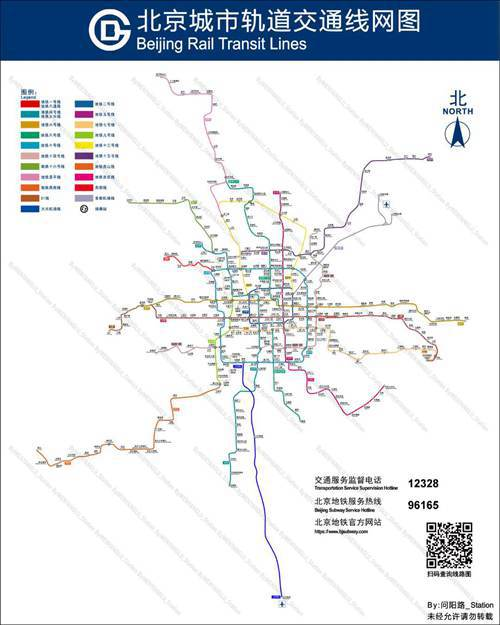 (北京地铁)北京城市轨道交通线网图(仿官方·实际比例·持续更新)_WWW.XUNWANGBA.COM