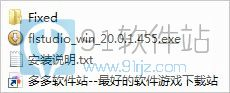 flstudio20破解版-水果音乐制作软件20汉化破解版下载_WWW.XUNWANGBA.COM