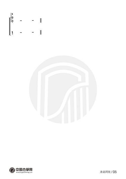 曲谱上新 (永远同在)((千与千寻)动画电影主题曲)_WWW.XUNWANGBA.COM