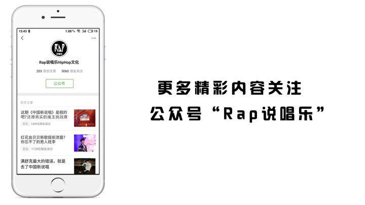 在知乎上,TT满舒克福克斯被评为 最被高估的rapper_WWW.XUNWANGBA.COM