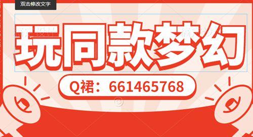 梦幻西游手游 方寸攻略_WWW.XUNWANGBA.COM