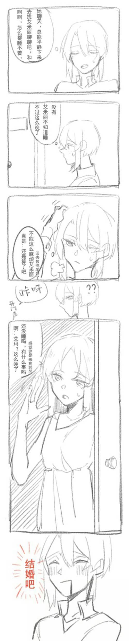 第五人格漫画 合集_WWW.XUNWANGBA.COM
