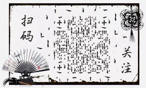 广州荔湾 尸场 专业玄学报告,非常恐怖 心里承受能力差者勿进_WWW.XUNWANGBA.COM