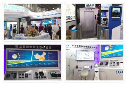 2021全球物联网展览会_WWW.XUNWANGBA.COM