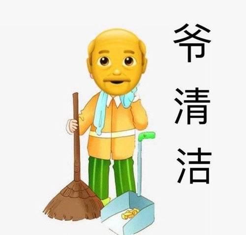 2021年十二生肖运程_WWW.XUNWANGBA.COM