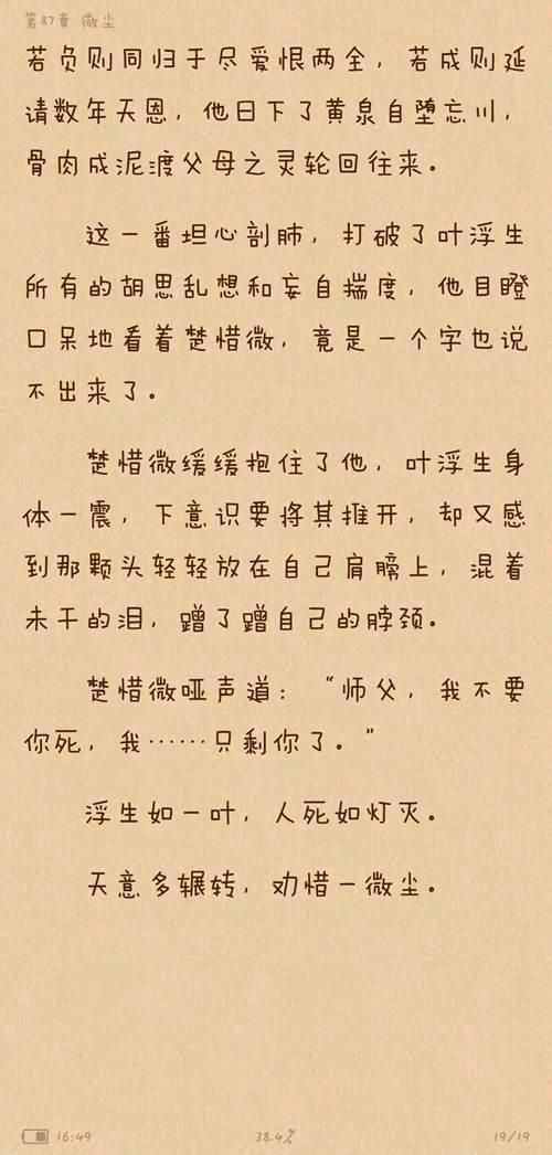 推文(封刀)青山荒冢_WWW.XUNWANGBA.COM