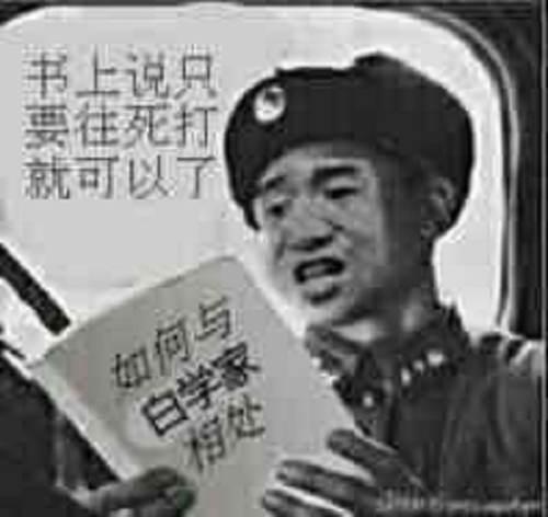 (B乎)白学是什么意思?_WWW.XUNWANGBA.COM