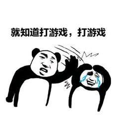 那些情侣聊天常用的表情包(小合集篇)_WWW.XUNWANGBA.COM