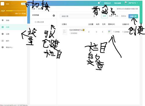 如何免费建网站_WWW.XUNWANGBA.COM