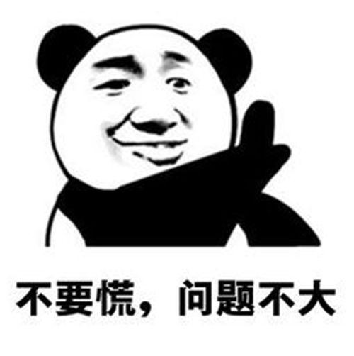 2020世界末日????_WWW.XUNWANGBA.COM