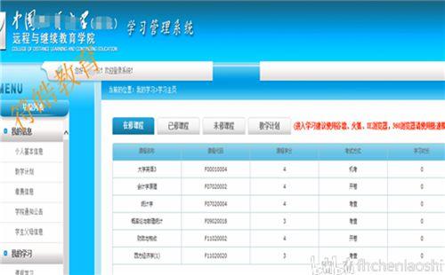 计算机专升本考什么科目_WWW.XUNWANGBA.COM