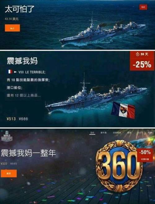 (wows)战舰世界萌新攻略第四弹 打钱船选择及十级 金币船 误区_WWW.XUNWANGBA.COM