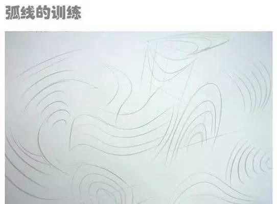 超容易学动漫绘画_WWW.XUNWANGBA.COM