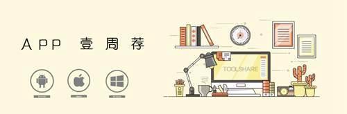 视频解析类网站大合集_WWW.XUNWANGBA.COM