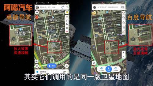 开车用哪个导航最好?看看老司机总结的地图对比,学会不吃亏_WWW.XUNWANGBA.COM