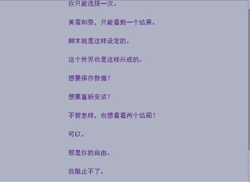 (次元囚笼)君と彼女と彼女の恋_WWW.XUNWANGBA.COM