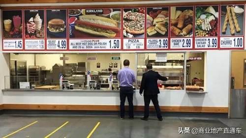 上海首家Costco超市明天(8月27日)开业_WWW.XUNWANGBA.COM