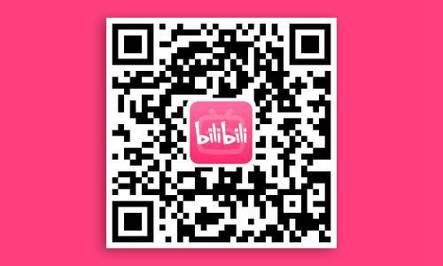 B站是什么软件?告诉你B站的意思_WWW.XUNWANGBA.COM