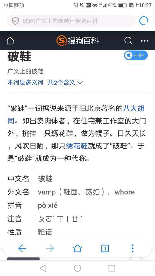 关于lex说间桐樱是破鞋这件事_WWW.XUNWANGBA.COM