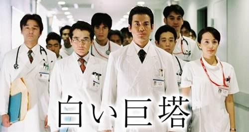 (工作细胞)癌细胞 错的不是我,是这个世界_WWW.XUNWANGBA.COM