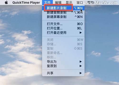 如何将iPhone投屏到Mac上?iphone投屏到苹果电脑方法_WWW.XUNWANGBA.COM
