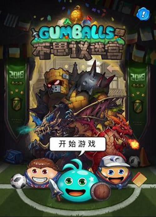 十款手游超良心推荐 朋友,这些游戏你都玩儿过了吗?_WWW.XUNWANGBA.COM