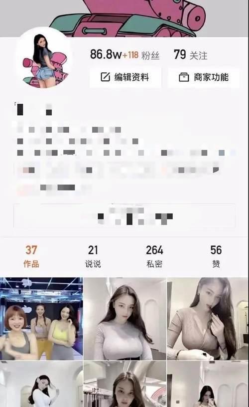网红版张雨绮大胸动图GIF_WWW.XUNWANGBA.COM