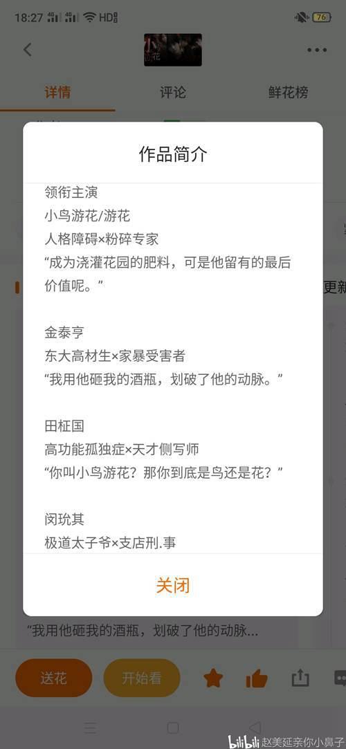 (橙光防弹少年团)资深玩家推荐_WWW.XUNWANGBA.COM