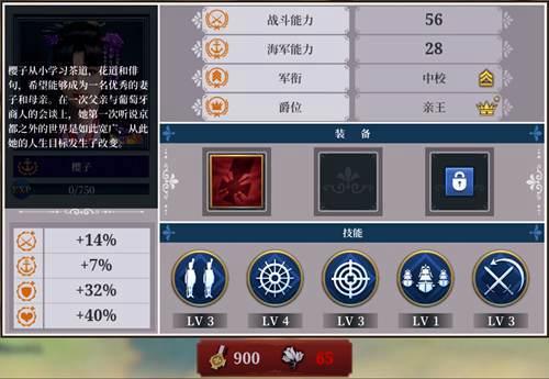 欧陆战争6小芝士 公主_WWW.XUNWANGBA.COM