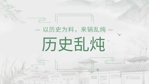 历史乱炖 朱元璋大肆屠杀功臣,为什么汤和却能活下来?_WWW.XUNWANGBA.COM