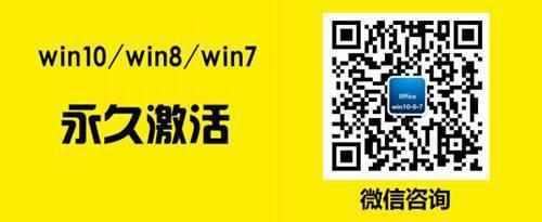 win10家庭中文版永久激活密钥_win10家庭中文版激活密钥大全_WWW.XUNWANGBA.COM