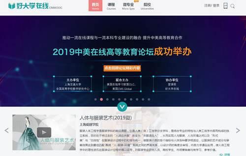 28个完全免费的高质量的自学网站_WWW.XUNWANGBA.COM