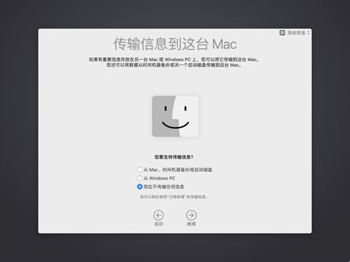小米笔记本PRO2017-2020款黑苹果图文安装教程_WWW.XUNWANGBA.COM