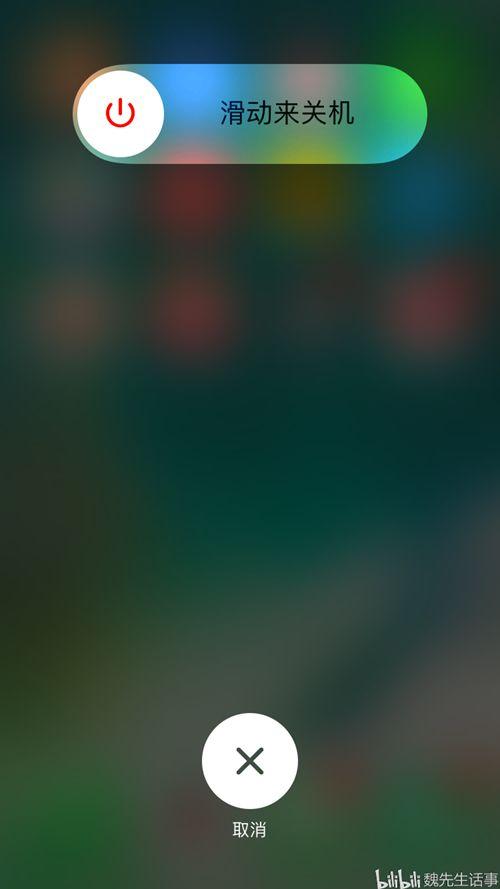 苹果手机怎么清理内存?(史上最全版)_WWW.XUNWANGBA.COM