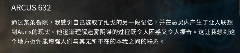 黎明杀机 屠夫介绍 枯萎者_WWW.XUNWANGBA.COM