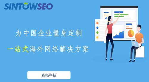 外贸建站推广怎么做?_WWW.XUNWANGBA.COM