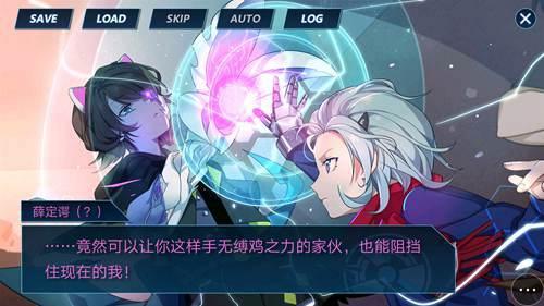 (崩坏3)神之键档案 伊甸之星_WWW.XUNWANGBA.COM